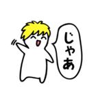 ひとことBoy ~日常会話編 Part1~(個別スタンプ:40)
