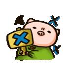 ぶかあさん(個別スタンプ:02)