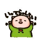 ぶかあさん(個別スタンプ:03)