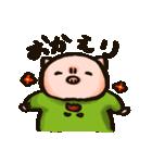 ぶかあさん(個別スタンプ:04)