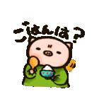 ぶかあさん(個別スタンプ:05)