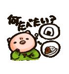 ぶかあさん(個別スタンプ:07)
