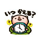 ぶかあさん(個別スタンプ:08)