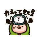 ぶかあさん(個別スタンプ:09)