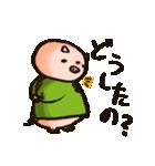 ぶかあさん(個別スタンプ:15)
