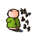 ぶかあさん(個別スタンプ:20)