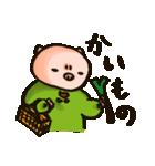 ぶかあさん(個別スタンプ:34)