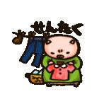 ぶかあさん(個別スタンプ:35)