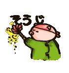 ぶかあさん(個別スタンプ:36)