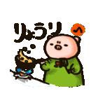 ぶかあさん(個別スタンプ:38)