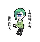 単眼ちゃん(くん)(個別スタンプ:05)