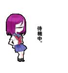 単眼ちゃん(くん)(個別スタンプ:07)