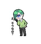 単眼ちゃん(くん)(個別スタンプ:08)