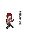 単眼ちゃん(くん)(個別スタンプ:09)