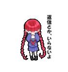 単眼ちゃん(くん)(個別スタンプ:10)