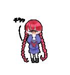 単眼ちゃん(くん)(個別スタンプ:11)