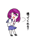 単眼ちゃん(くん)(個別スタンプ:13)