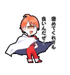 単眼ちゃん(くん)(個別スタンプ:15)