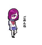 単眼ちゃん(くん)(個別スタンプ:20)