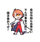 単眼ちゃん(くん)(個別スタンプ:23)
