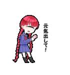 単眼ちゃん(くん)(個別スタンプ:24)