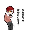 単眼ちゃん(くん)(個別スタンプ:26)