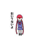 単眼ちゃん(くん)(個別スタンプ:27)