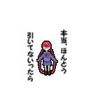 単眼ちゃん(くん)(個別スタンプ:28)
