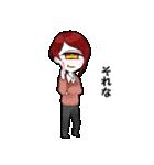 単眼ちゃん(くん)(個別スタンプ:29)