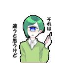 単眼ちゃん(くん)(個別スタンプ:36)