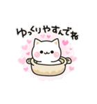 気づかいのできるネコ♪(個別スタンプ:01)