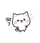 気づかいのできるネコ♪(個別スタンプ:36)