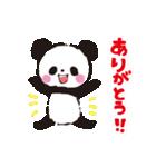 パンダでありがとう3(個別スタンプ:01)
