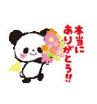 パンダでありがとう3(個別スタンプ:02)