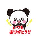 パンダでありがとう3(個別スタンプ:03)