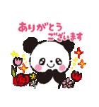 パンダでありがとう3(個別スタンプ:04)