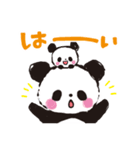 パンダでありがとう3(個別スタンプ:05)