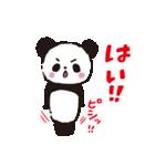 パンダでありがとう3(個別スタンプ:06)