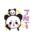 パンダでありがとう3(個別スタンプ:07)