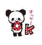 パンダでありがとう3(個別スタンプ:08)