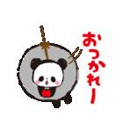 パンダでありがとう3(個別スタンプ:09)
