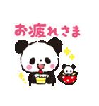 パンダでありがとう3(個別スタンプ:10)