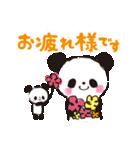 パンダでありがとう3(個別スタンプ:11)