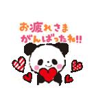 パンダでありがとう3(個別スタンプ:12)