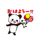 パンダでありがとう3(個別スタンプ:13)