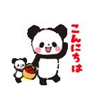 パンダでありがとう3(個別スタンプ:14)