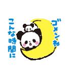パンダでありがとう3(個別スタンプ:15)