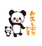 パンダでありがとう3(個別スタンプ:16)