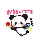 パンダでありがとう3(個別スタンプ:17)