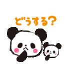 パンダでありがとう3(個別スタンプ:20)